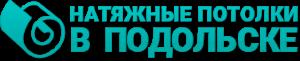 Натяжные потолки логотип компании